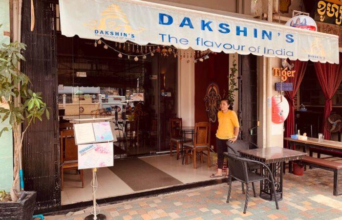 Dakshin's Restaurant