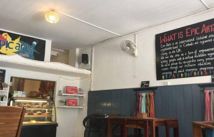 Epic Art Cafe