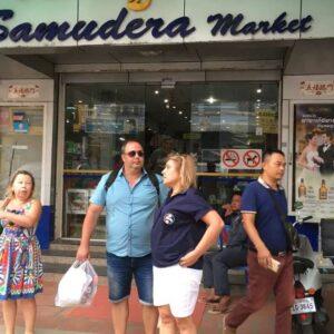 Samudera Supermarket